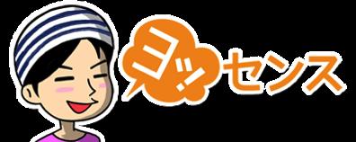 Title logo 04 1 2