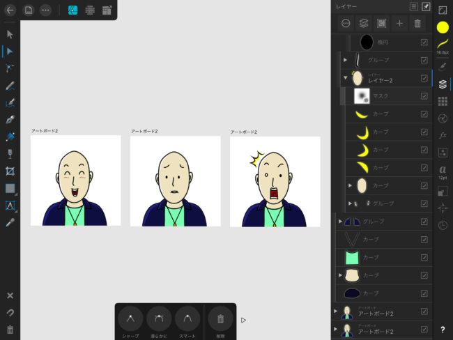 イラレの代替になるipadアプリはgraphicじゃないaffinity Designerだ